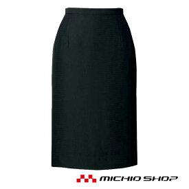 事務服 制服 SELERY(セロリー) スカートS-15600オフィスユニフォームスーツビジネスカジュアル事務服