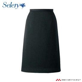 事務服 制服 SELERY(セロリー) Aラインスカート S-15770オフィスユニフォームスーツビジネスカジュアル事務服