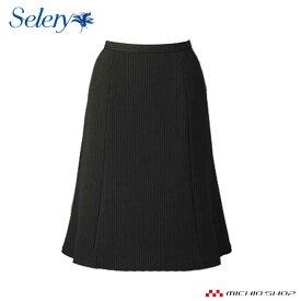 事務服 制服 SELERY セロリー マーメイドスカート(53cm丈) S-16020オフィスユニフォームスーツビジネスカジュアル事務服