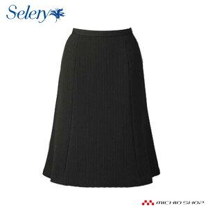 事務服 制服 SELERY セロリー マーメイドスカート(53cm丈) S-16020大きいサイズ17号・19号オフィスユニフォームスーツビジネスカジュアル事務服