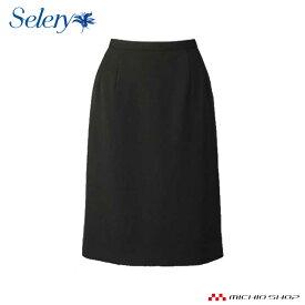 事務服 制服 SELERY セロリー タイトスカート(52cm丈) S-16030オフィスユニフォームスーツビジネスカジュアル事務服