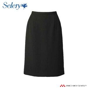 事務服 制服 SELERY セロリー タイトスカート(52cm丈) S-16030大きいサイズ17号・19号オフィスユニフォームスーツビジネスカジュアル事務服