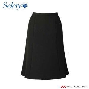 事務服 制服 SELERY セロリーマーメイドスカート(53cm丈) S-16040大きいサイズ21号・23号オフィスユニフォームスーツビジネスカジュアル事務服