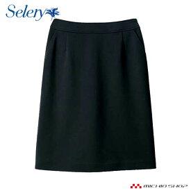 事務服 制服 SELERY(セロリー) タイトスカート(52cm丈) S-16130 大きいサイズ17号・19号 オフィスユニフォームスーツビジネスカジュアル事務服