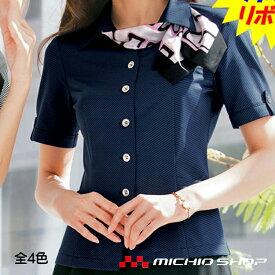事務服 制服 SELERY(セロリー)オーバーシャツ(オーバーブラウス)[リボン付] S-50120-26大きいサイズ17号・19号オフィスユニフォームスーツビジネスカジュアル事務服