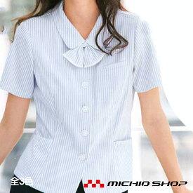 事務服 制服 SELERY(セロリー) オーバーシャツ(オーバーブラウス) S-50140-46[リボン付]オフィスユニフォームスーツビジネスカジュアル事務服
