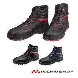 安全靴 Simon シモン中編上靴SX3層底 シモンライト SL22