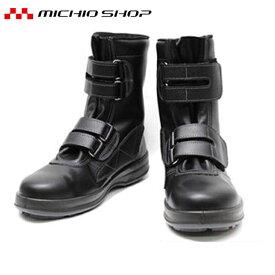 安全靴 Simon シモン長編上靴マジック式SX3層底WS38 ウオーキングセフティーシリーズ