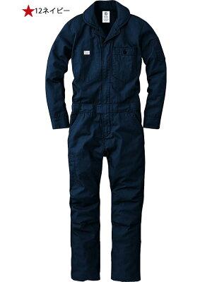 つなぎ作業服グレースエンジニア長袖ツナギGE-130エスケープロダクト2016年秋冬新作