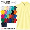 [ゆうパケット送料無料]TOMS トムスglimmer グリマー ボタンダウンポロシャツ(ポケット無) 00313-abn