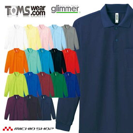 [ゆうパケット送料無料]TOMS トムスglimmer グリマー ドライ長袖ポロシャツ(ポケット付) 00335-alp