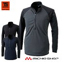 防寒服 防寒着 藤和 TS DESIGNラミネートロングスリーブジップシャツ4235 作業服