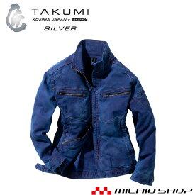 [即納][数量限定]TS DESIGN(藤和)×美東 匠シルバー インディゴ染めジャケット 5116S3 通年