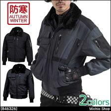 防寒服作業服藤和ウインターフライトジャケットパイロットジャンパー846326topshaleton2014年秋冬新作
