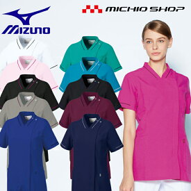 医療 介護 看護 制服 Mizuno ミズノ ファスナースクラブ 女性用 MZ-0151 ユナイト