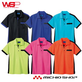 ユニフォーム WSP セロリー 清掃 イベントポロシャツ(ユニセックス) 65360