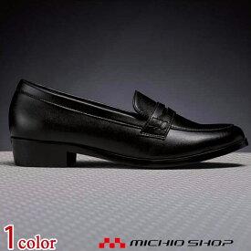 仕事靴 XEBEC ジーベックレディースビジネスシューズ 85908
