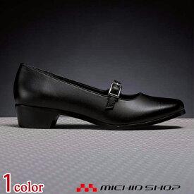 仕事靴 XEBEC ジーベックレディースビジネスシューズ 85909