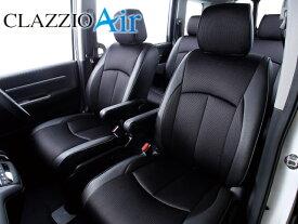 本州送料無料!CLAZZIO-AIR クラッツィオエアーダイハツ マックス L950系