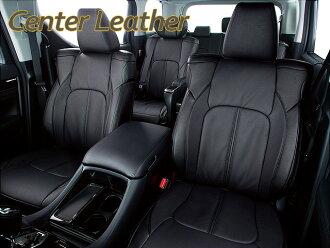 Terrific Clazzio Center Leather Seat Cover Nissan Caravan E26 Series 10 Seater Wagon Dx Machost Co Dining Chair Design Ideas Machostcouk