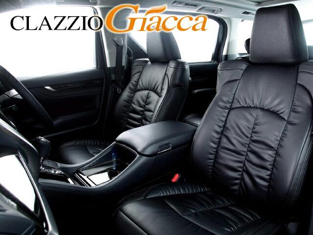 本州送料無料!CLAZZIO-GIACCA クラッツィオジャッカニッサン セレナ e−POWER C27系