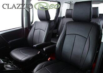 Amazing Clazzio Neo Seat Cover Nissan Serena C24 Series 8 Seater Machost Co Dining Chair Design Ideas Machostcouk