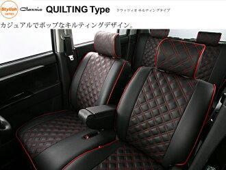 CLAZZIO quilting type seat cove Toyota Passo M700 series