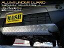 Underguard mr31 01