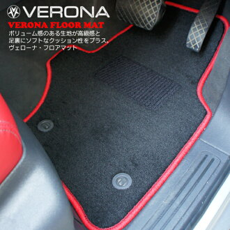 VERONA车底板垫丰田ARION