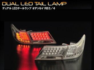 双 LED 尾光铬的本田奥德赛 RB3/4/清除
