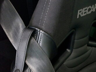 JADE belt Guide for RECARO