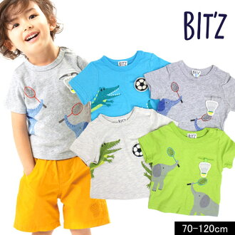 <50% OFF> sale four colors 2 pattern ptT shirt << 70cm 80cm 90cm 95cm 100cm 110cm 120cm >> children's clothes kids boy boy child << store receipt supports 2019 in the summer≫