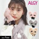 2020秋冬【ALGY/アルジー】ロゴテープエコファーミトン≪Free≫キッズ ジュニア 女の子 ミトン 手袋≪店頭受取対応商…