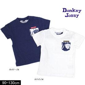 2019夏【DonkeyJossy/ドンキージョシーby丸高衣料】ボタニカル切替え Tシャツ≪90cm 100cm 110cm 120cm 130cm≫子供服 キッズ 男の子 女の子 男児 女児 子ども