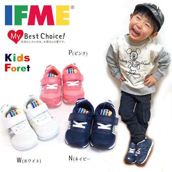 2017春t【Kids Foret/キッズフォーレby丸高衣料】IFME ジョギングシューズ≪13cm 14cm 15cm 16cm 17cm 18cm 19cm 20cm≫