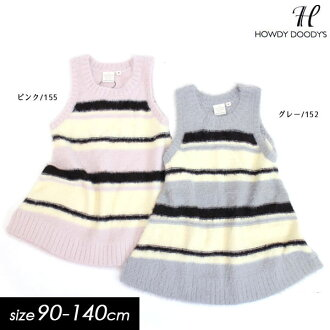 Children child child sweater of 2017 shaggy knit jumper skirt << 90cm 100cm 110cm 120cm 130cm 140cm >> children's clothes kids women in the fall and winter