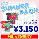 メーカーオリジナルサマーパック【MIL DE BERRY/ミルデベリー】3Pset 福袋 3.150円 ≪80-150cm≫