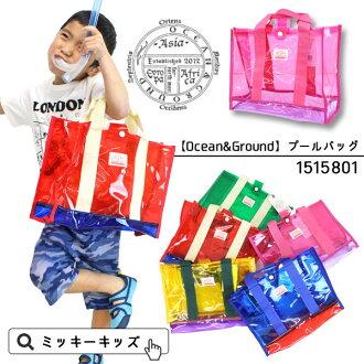 Classic ☆ 2016 summer stock! OAHU / swim bag pool bag / beach bag «F size»