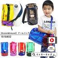 【小学生男の子】おしゃれなプールバッグをプレゼントしたい!男の子に人気の水泳バッグって?