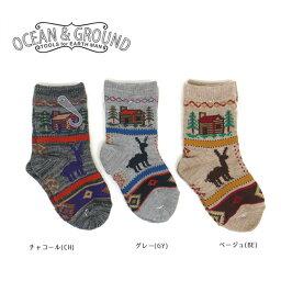 2016 冬季新國家圖案襪子 13-15 釐米 16-18 19-21 22-24 釐米