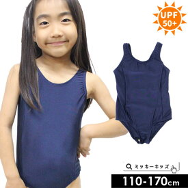 6d19e38acbd6d 楽天市場 スクール水着 女の子 uカットの通販