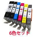 キャノン インク 371 370 BCI-370 BCI-371 インク 増量 6色 canon 互換インクカートリッジ 純正同様 370は顔料 PIXUS TS5030 TS6030 TS8030 TS9030 MG7730F MG7730 MG6930 等に