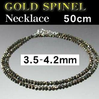閃亮金尖晶石項鍊 50 釐米黑色尖晶石黃金版! 名人最喜歡 P16Sep15