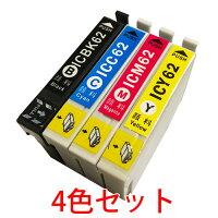 IC4CL6162エプソンIC61ブラック,IC62カラー互換インクICBK61ICC62ICM62ICY624本セット顔料激安汎用インク