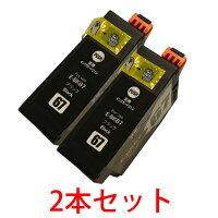 2ホンセットICBK67WブラックIC67系エプソン互換インク顔料激安