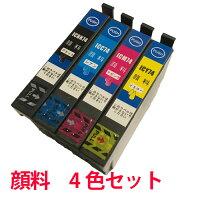 【送料無料】IC741本より顔料エプソン互換インクICBK74ICC74ICM74ICY74プリンターPX-M740F,PX-M741F,PX-M5040F,PX-M5041F,PX-S740,PX-S5040等にIC4CL7410P01Jun14