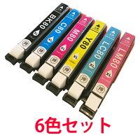 IC806色セットエプソンIC80L互換インクICBK80LICC80LICM80LICY80LICLC80LICLM80Lお得な増量タイプ
