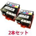 IC81 ICCL81 2本セット エプソン EPSON 互換インクカートリッジ 4色一体型インク PF-70 PF-71 PF-81 等に
