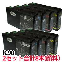 【送料無料】IC90Lシリーズ4色パックを2セットIC90顔料エプソン互換インクICBK90LICC90LICM90LICY90LプリンターPXB700、PXB750F等にMarathon10P02feb13