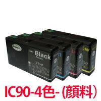 【送料無料】IC90Lシリーズ4色セットIC90顔料エプソン互換インクICBK90LICC90LICM90LICY90LプリンターPXB700、PXB750F等に10P06may13